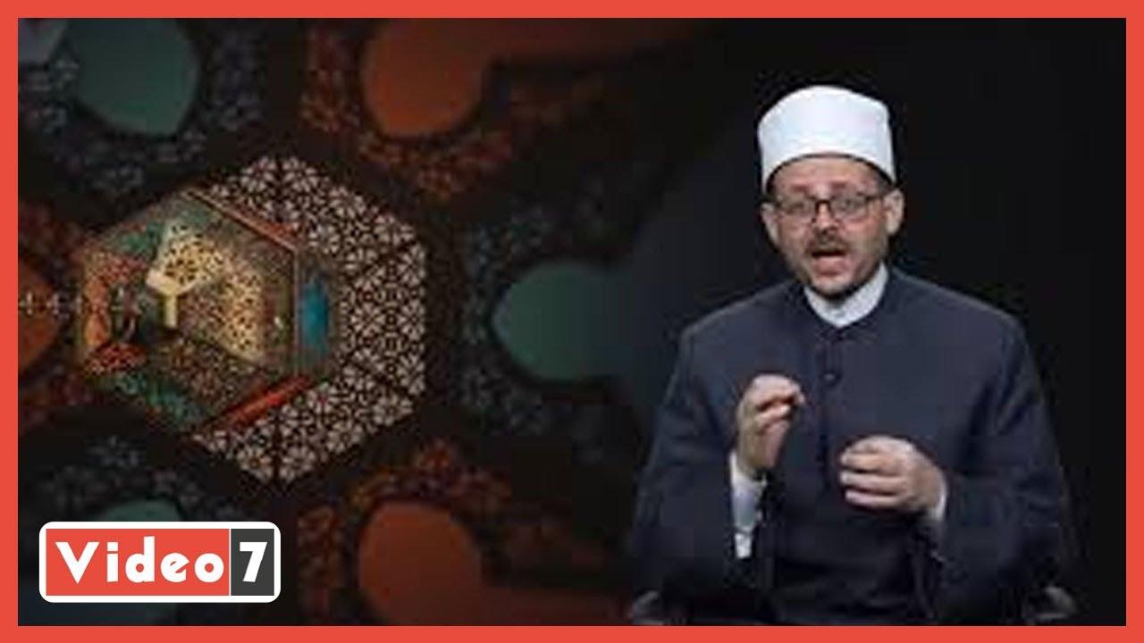 خواطر رمضان ... الشهر الكريم حدث كونى يفتح خلاله أبواب الجنة  - نشر قبل 14 ساعة
