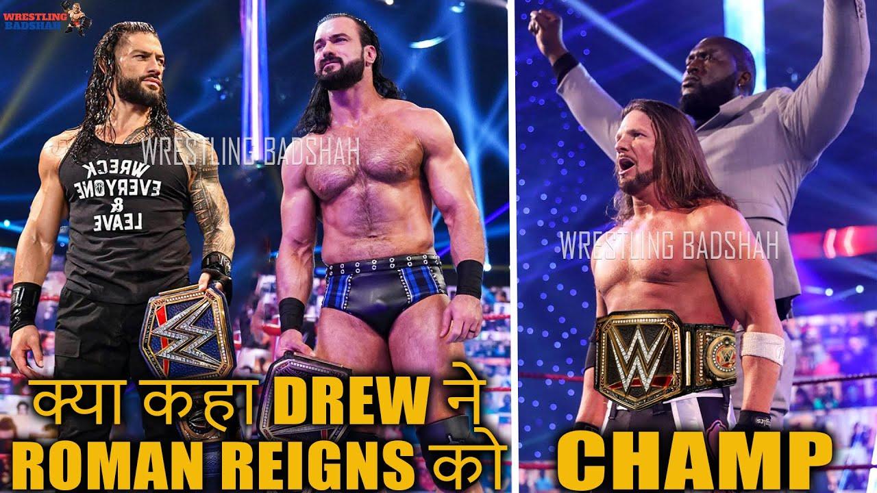Drew McIntyre TARGETS* Roman Reigns!! Aj Styles New WWE Champion? Drew McIntyre vs Aj Styles WWE TLC