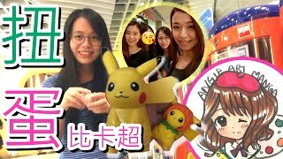 Japanese Gachapon Capsule Toy - Halloween Pokemon! ★ with AngieARTmanga
