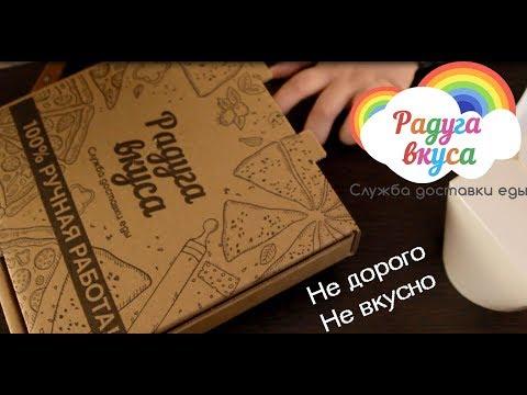 Развод или нет! iphone X за 70 рублей! Экономия 76252 р.из YouTube · Длительность: 30 с