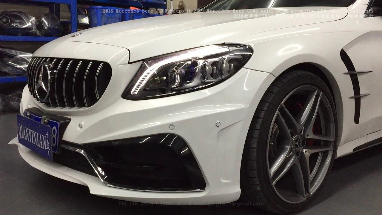 Mercedes-Benz new C-class W205 old retrofit new headlights