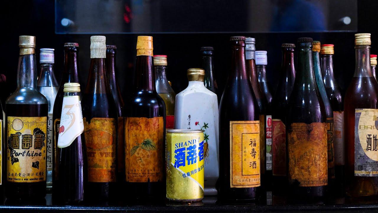 台酒公司日式建物內 驚見一批「被遺忘的老酒」