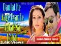 Maine Dil Tujhko Diya   Dinesh Lal & Pakhi Hegde 7548