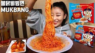 삼양 불닭비빔면 (12000SHU) 먹방 mukbang Korean Spicy Noodles korean eating show