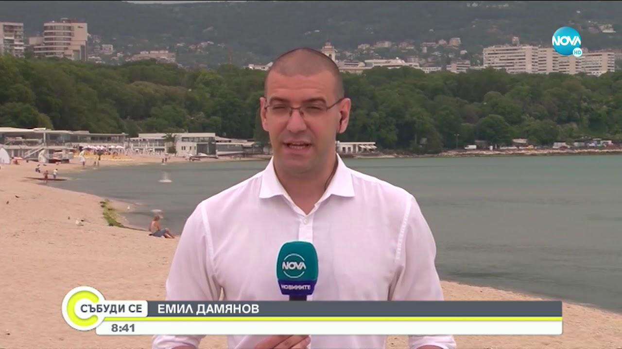 (VIDEO) - Кой ще се грижи за сигурността на туристите по родното Черноморие?