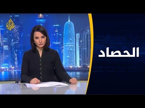 الحصاد-تنظيم الدولة تبناه.. مَن المستفيد من تفجير منبج؟  - نشر قبل 4 ساعة