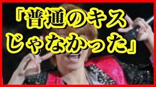 "Kis-My-Ft2二階堂高嗣が""新しい扉""を開けた? 「○○とのキスは普通じゃな..."