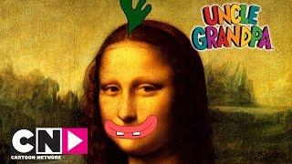 Uncle Grandpa | The Mona Lisa | Cartoon Network