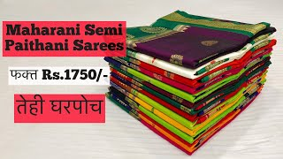फक्त ₹1750/- | सेमी पैठणी साड्या | Vidhate Paithani Yeola