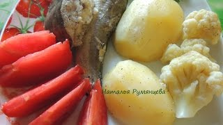 Рыба с овощами в ПАРОВАРКЕ. РЫБА на ПАРУ.Fish with vegetables in the STEAMER. Fish for a COUPLE.