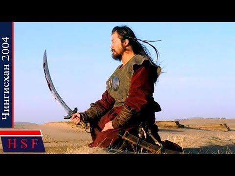 Чингисхан 1 часть (Тэмуджин) | Исторический сериал о Великом Хане Монгольской империи Чингисхане