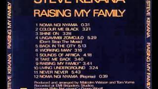 Steve Kekana - Ngayivuye