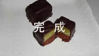 抹茶とプラリネのショコラ 2013