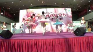 Shine On Stage Dance Academy -  A  ♥ sweet ♥  mothers day ballet performance