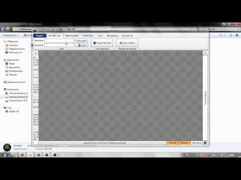 Запуск GOD игры Alan Wake когда профиль ругается