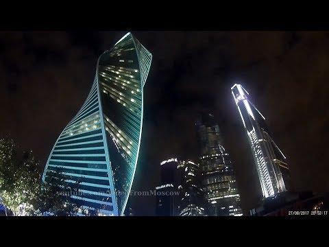 От Международной до Арбатской, вечерняя прогулка по Москве 27 августа 2017 года