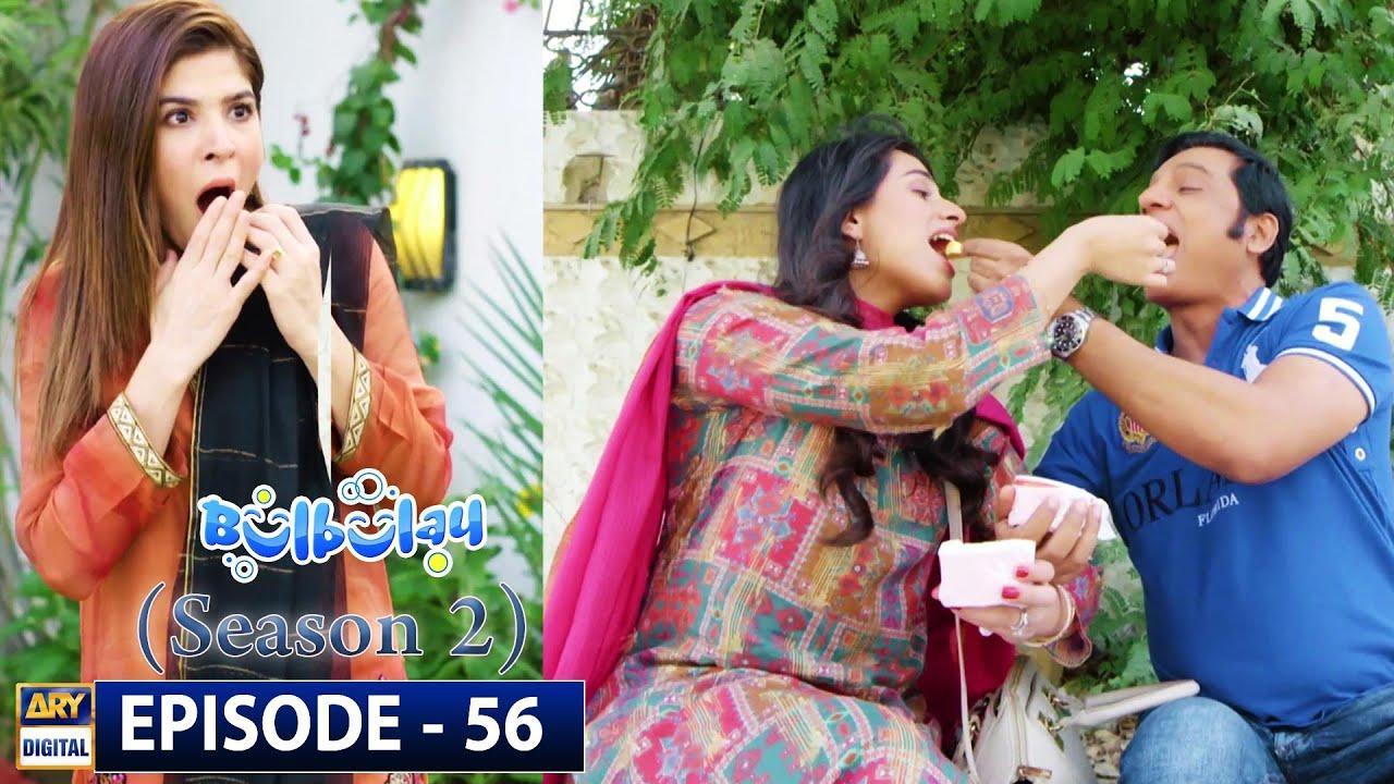 Bulbulay Season 2 Episode 56 | 31st May 2020 | ARY Digital Drama
