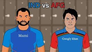 IND vs AFG   World Cup 2019