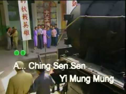 OST Kabut Cinta - Ching Sen Sen Ie Mung Mung
