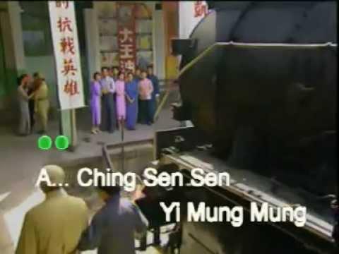 OST Kabut Cinta - Ching Sen Sen Ie Mung Mung Mp3