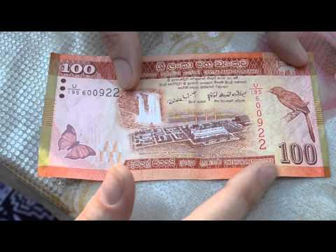 банкноты шри-ланки