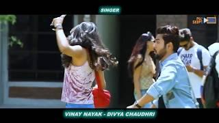 ભગવાન પણ ભુલોપડીયો. Bhagwan pan Prema bolo padiyo full HD Video