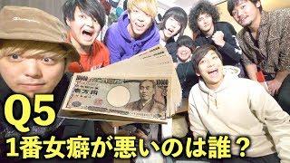 全問正解で10万円!第一回カリブラクイズ!【👶】