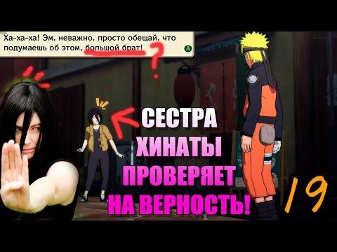 Хентай » Порно комиксы на русском абсолютно бесплатно