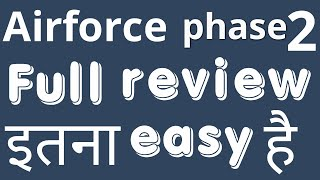 Airforce group X and Y phase 2 full review intake 2/2020 |