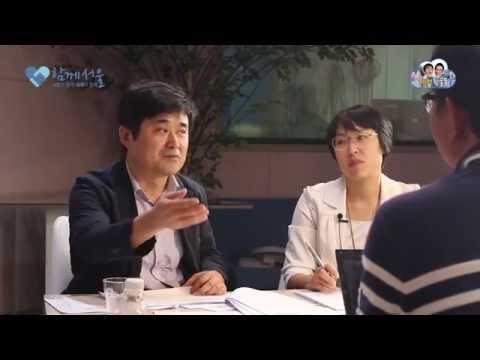 [시청뒷골목] 16화 - 서울의 브랜드가 바뀐다!