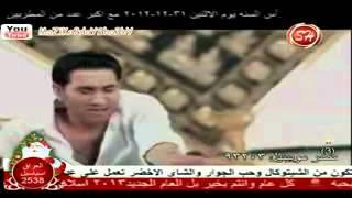 احمد شيبه المني مزعلني2013ELDOD