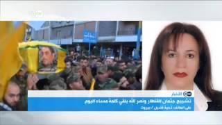 تشييع جثمان سمير القنطار | الأخبار