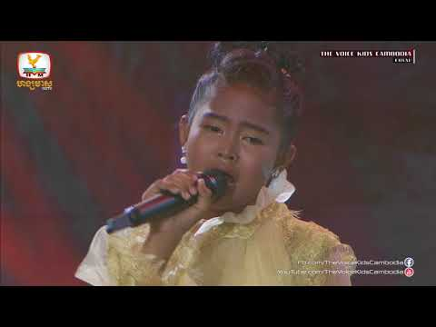 Rorn Chan Din - Srey Na Min Yum (Live Show  Final | The Voice Kids Cambodia 2017)