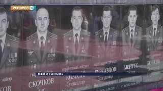 Почтение погибшего экипажа ИЛ-76 в Мелитополе(Сегодня в Мелитополе на территории 25-й гвардейской бригады транспортной авиации открыли мемориал памяти..., 2015-06-12T17:56:05.000Z)