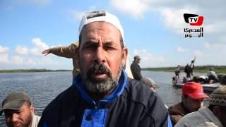 بحيرة المنزلة.. ممنوع الاقتراب أو الصيد