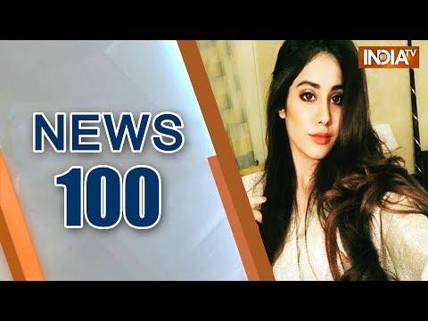 News 100 | September 26, 2018