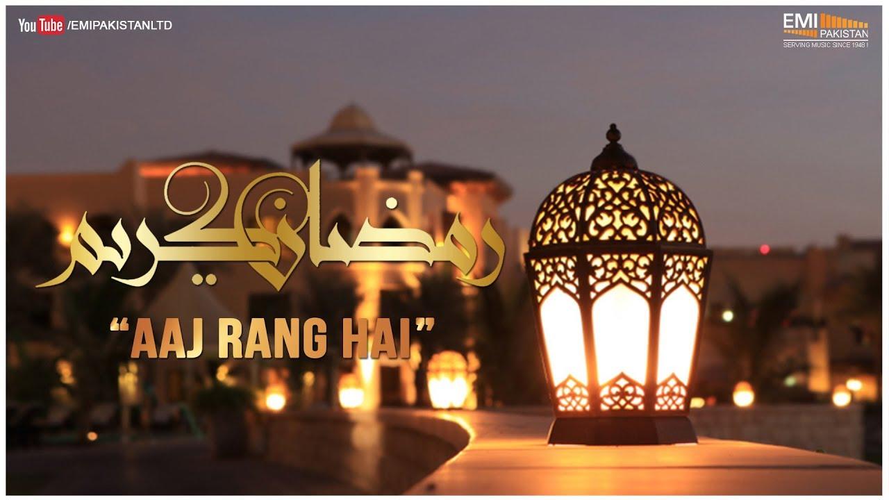 Aaj Rang Hai - Sabri Brothers   Ramazan Special