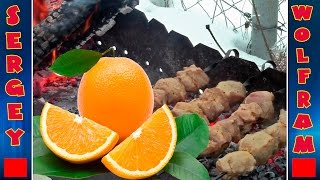 Шашлык в Апельсиновом Соке(Shashlik in orange juice)