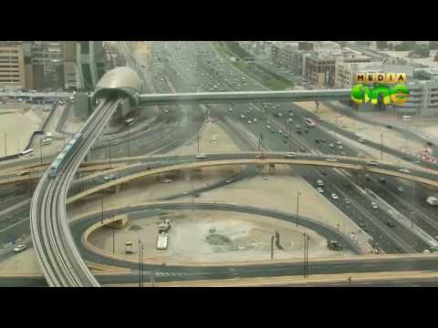 Dubai's RTA awards contract for Dhs 335m roads project in Business Bay