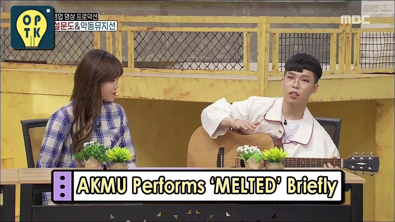 [Oppa Thinking - AKMU] They Play Suhyun's Favorite Track 'MELTED' 20170617
