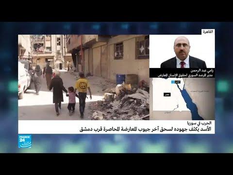 اتفاق في دمشق لخروج المسلحين من بلدات القلمون الشرقية  - نشر قبل 19 دقيقة