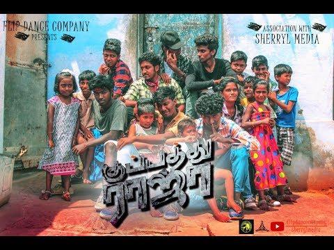 Enga Area Engaludhu Cinematic Video| Kuppathu Raja | G V  Prakash Kumar  R  Parthiban  Baba Basker