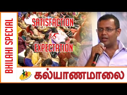 Satisfaction Vs Expectation | Bhilai | Full Pattimandram