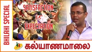 Satisfaction Vs Expectation   Bhilai   Full Pattimandram