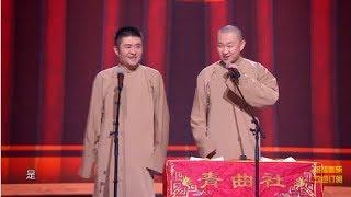 2019江苏卫视猪年春晚《二维码时代》苗阜、王声