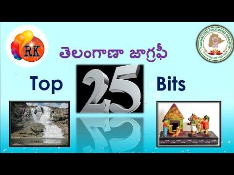Telangana Geography - Top-25 Bits