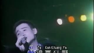 Wen Pie  - Jacky Cheung Mp3