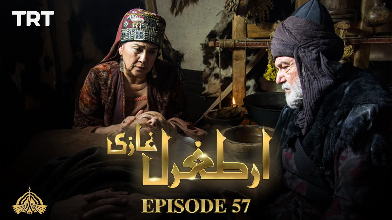 Ertugrul Ghazi Urdu | Episode 57 | Season 1