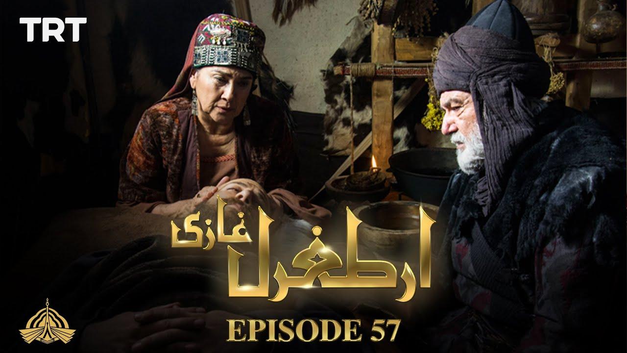 Ertugrul Ghazi Urdu - S01E57