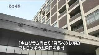 10/12 TVK NEWS545 横浜市港北区マンションでストロンチウム90検出